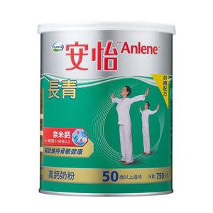 安怡 長青奈米鈣奶粉-1.5kg【全成藥妝】