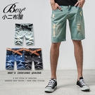 牛仔短褲簡約刷色破壞單寧短褲【NW619008】