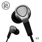 B&O Beoplay H3 入耳式耳機...