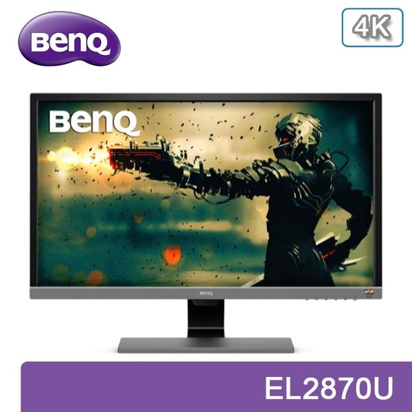 【免運費】BenQ 明基 EL2870U 28型 4K HDR 電競螢幕 1ms反應 內建喇叭 雙HDMI 低藍光 不閃屏