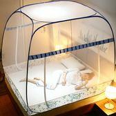 蒙古包蚊帳免安裝1.8m床支架家用折疊1.5米三開門加密加厚1.2紋賬 滿天星