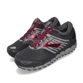 Brooks 慢跑鞋 Beast 18 4E 超寬楦 深灰 深桃紅 男鞋 運動鞋 【ACS】 1102824E030