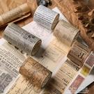 古風手帳素材 字母和紙膠帶 歐美復古英文文字款手賬裝飾貼紙報紙