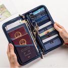 護照包機票夾證件收納包保護套出國旅行多功...