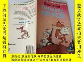 二手書博民逛書店Fantastic罕見Mr Fox:了不起的狐貍爸爸Y200392