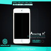 ☆愛思摩比☆APPLE iPod Touch 5/6 Amazing H+ 防爆鋼化玻璃貼 9H硬度