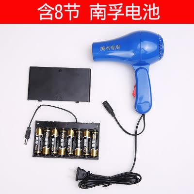 吹風機 美術聯考專用吹風機用充電式便攜帶裝電池【免運直出】