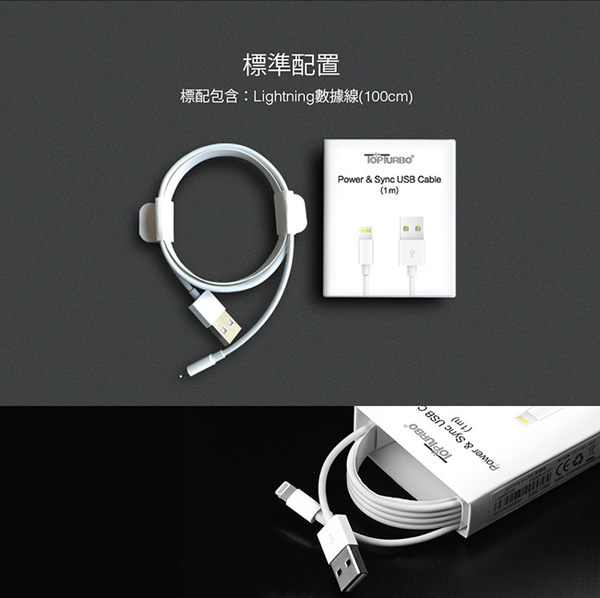 ZMI 紫米 MFI蘋果認證 Apple 傳輸充電線 AL812 1米 iPad Pro Air Mini iPod Touch 行動電源
