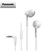Panasonic國際牌手機用耳塞式耳麥TCM55-W 白色