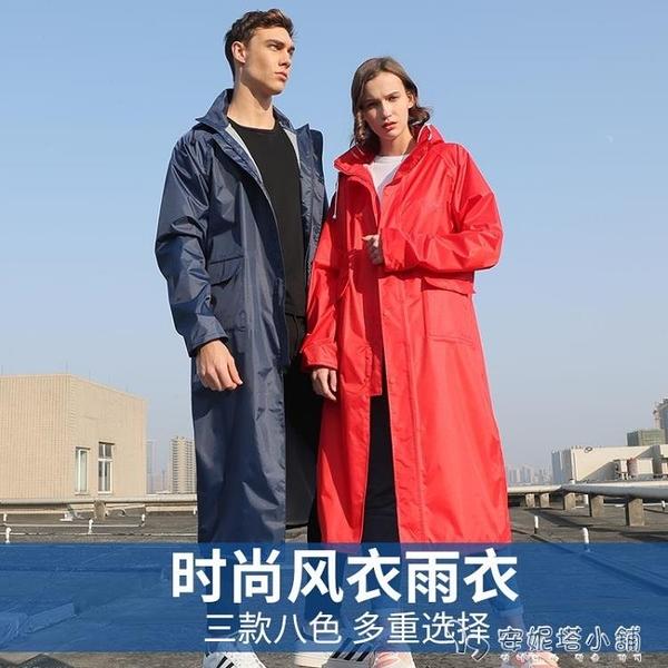 琴飛曼連身雨衣女徒步時尚長款全身防水風衣水衣外套騎行男單雨披「安妮塔小铺」