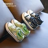 兒童小雛菊帆布鞋年夏季新款時尚網面透氣女童休閒鞋男童布鞋 快速出貨