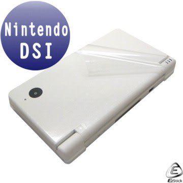 EZsick魔幻機身保護貼-Nintendo DSI (NDSi) 系列專用 促銷優惠中