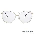SPEKTRE 太陽眼鏡 MIA Gold (金) 貓眼 淺棕鏡片 墨鏡 久必大眼鏡