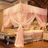 新款蚊帳落地支架1.5/1.8m床x2.0米x2米2.2m雙人家用加密加厚WD 至簡元素