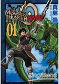 MONSTER HUNTER ORAGE魔物獵人01
