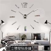 立體壁貼 時鐘 大型 3D 時鐘 鏡面質感 靜音掛鐘 大12數字配刻度款 設計師款 DIY 時鐘-米鹿家居