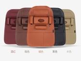 【皮革掛袋】車座椅背雜物掛袋 椅後置物袋 衛生紙面紙袋 平板飲料摺疊雨傘手機袋