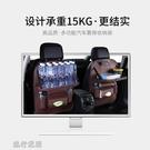 快速出貨 汽車座椅背收納袋掛袋多功能儲物箱車載餐桌儲置物袋車內裝飾用品