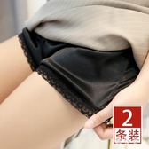 內搭褲 安全褲防走光女薄款蕾絲外穿內搭打底褲2條裝 BF8241【旅行者】