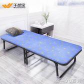 午憩寶折疊床實木床單人床午休床木板床硬板床辦公室午睡椅簡易床【帝一3C旗艦】YTL