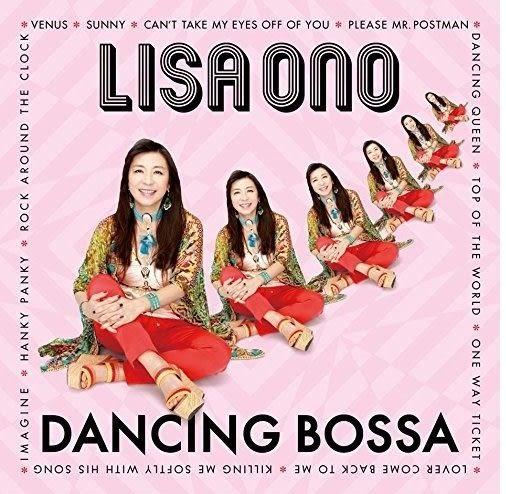 小野麗莎 我的雀躍芭莎 CD (購潮8)