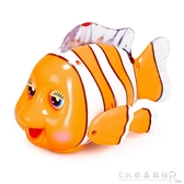 兒童玩具機靈小丑魚寶寶電動玩具嬰幼兒學爬行音樂萬向搖擺魚 水晶鞋坊