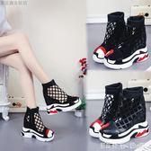 超高坡跟涼鞋女夏新款韓版鬆糕厚底內增高鏤空時尚百搭洞洞鞋 「潔思米」