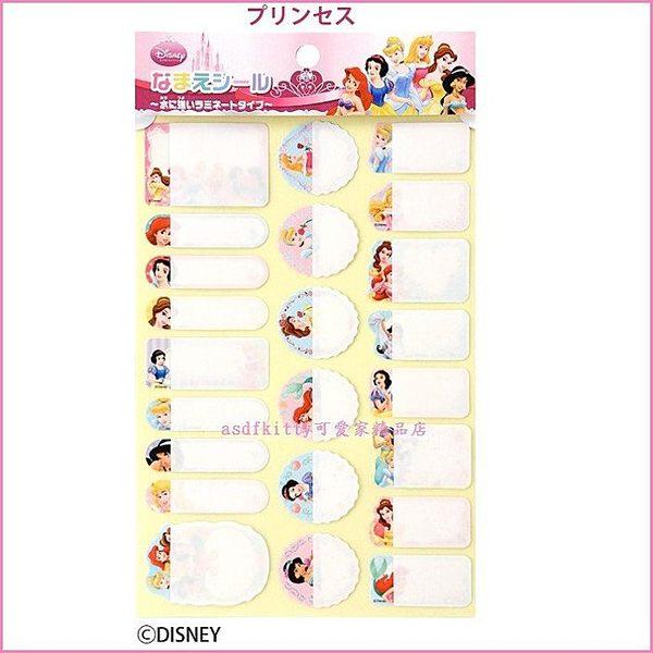 文具【asdfkitty可愛家】迪士尼公主防水姓名貼紙/自黏標籤貼-日本製