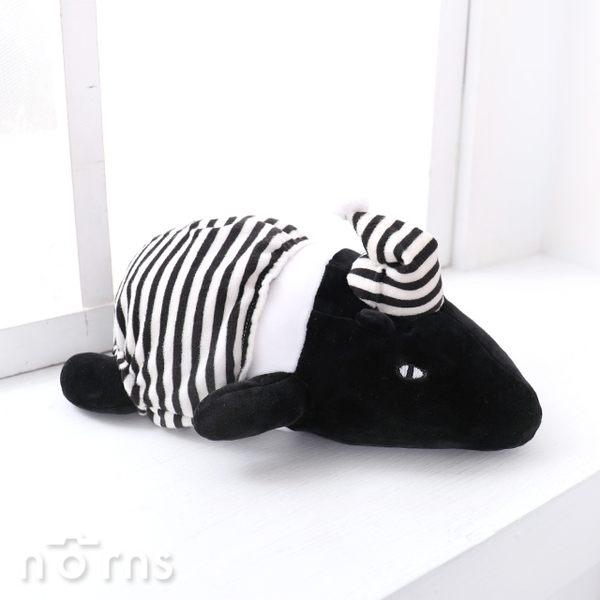 【馬來貘玩偶 睡衣裝扮 趴姿9吋】Norns 黑白 絨毛玩偶 可愛動物 LAIMO正版授權 插畫家Cherng