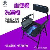 老人坐便椅子孕婦座便椅老年人可折疊座便器坐便器移動馬桶坐廁椅YYP ciyo黛雅