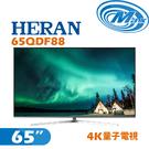 【麥士音響】HERAN禾聯 65吋 4K...