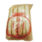 點心首選牛舌餅(250g±15%/袋)【愛買】