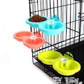 寵物碗 寵物懸掛式雙碗掛籠子固定式狗碗貓碗狗食盆兔子用水碗貓食碗雙碗 童趣屋