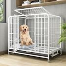 狗籠 狗籠子家用小型中型犬寵物泰迪帶廁所室外大型室內圍欄狗鐵籠狗窩【快速出貨】