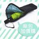 超強吸水速乾摺傘套 雨傘收納袋 折傘套 傘包