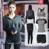 大碼瑜伽服 女裝夏韓5件套裝健身房跑步運動速干衣背心 EY4519 『M&G大尺碼』
