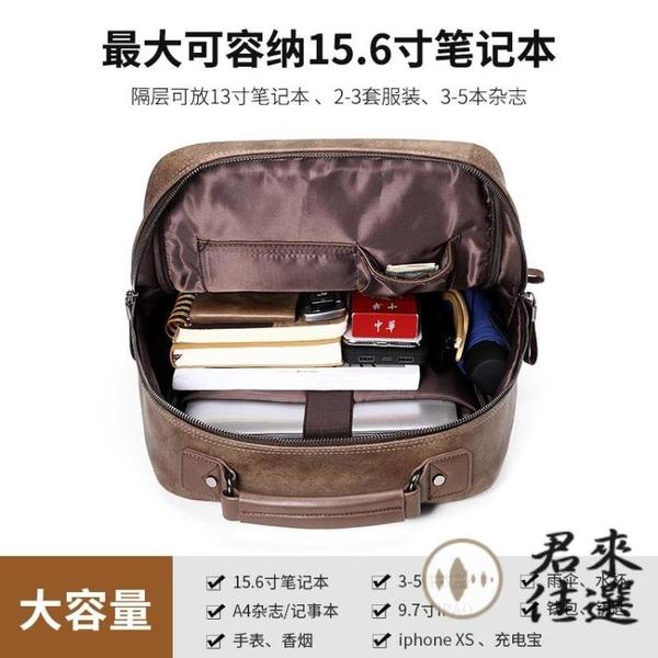 雙肩包男休閒書包電腦包時尚後背包旅行包【君來家選】