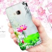 [U PLAY 軟殼] HTC u play U-2u u2u 手機殼 保護套 外殼 愛蓮說
