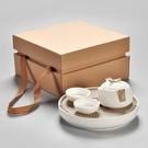 聚合陶瓷功夫茶具便攜旅行快客杯小茶盤套裝日式簡約家用茶壺茶杯