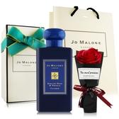 Jo Malone 英國梨與小蒼蘭古龍水(100ml)-午夜藍+香皂花束(艷紅)[附提袋]