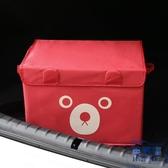 車載收納箱汽車后備箱儲物箱折疊車內置物盒后尾箱【英賽德3C數碼館】
