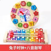 繞珠玩具兒童繞珠串珠玩具早教嬰兒6-12個月男孩寶寶益智0-1-2歲3周歲女孩(1件免運)