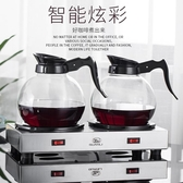 雙頭咖啡保溫盤玻璃咖啡壺加熱保溫爐商用咖啡保溫座煮奶茶電熱爐ATF 錢夫人小鋪
