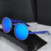 太陽眼鏡-偏光別緻氣質圓形框架男女墨鏡7色73en90【巴黎精品】