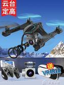 四軸飛行器航拍高清無人機玩具男孩遙控飛機直升機充電兒童多色小屋YXS