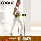 多功能健身輪健腹輪滾輪回彈懶人腹肌男女鍛煉家用健身器材