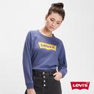 Levis 女款 大學T / 寬鬆休閒版型 / 經典Logo / 紫金曼巴 / 250GSM厚棉