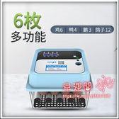 孵蛋器 水床孵化器家用型孵化機全自動小型雞蛋孵化箱智慧小雞孵蛋器T