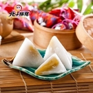 【南紡購物中心】北斗麻糬.榴槤冰心粽(8粒/盒,共兩盒)