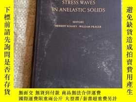 二手書博民逛書店STRESS罕見WAVES IN ANELASTIC SOLIDSY155973 外文 外文 出版1964